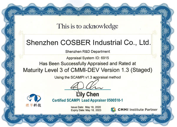 CMMI-DEV 3级证书